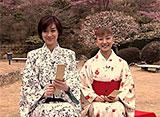 TAKARAZUKA NEWS プレイバック!「スカイナビゲーション:梅(中山寺)」〜2003年3月より〜