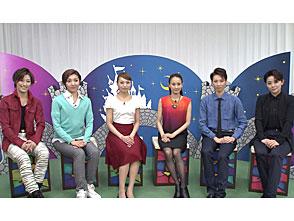 ぽっぷ あっぷ Time#32 花組公演『エリザベート−愛と死の輪舞−』
