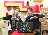 TAKARAZUKA NEWS Pick Up「Sumire Cafe 花組89期「明日海りお・望海風斗」」