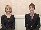 TAKARAZUKA NEWS Pick Up #395「雪組『ルパン三世 —王妃の首飾りを追え!—』『ファンシー・ガイ!』インタビュー」〜2014年10月より〜
