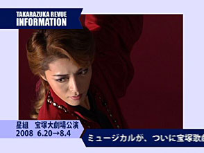 Whats up TAKARAZUKA 『THE SCARLET PIMPERNEL』ポスター撮影風景