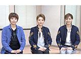 TAKARAZUKA NEWS Pick Up #399「芹香斗亜×柚香光×矢吹世奈『エリザベート−愛と死の輪舞−』トーク」〜2014年10月より〜