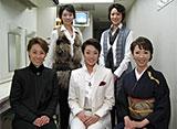サンスターVO5 presents JURIのやっぱりGOGO5!?「北翔海莉、凪七瑠海、七海ひろき/寿つかさ」