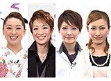 TAKARAZUKA NEWS Pick Up 「Number Q:花陽みら、北翔海莉、十碧れいや、実咲凜音」〜2013年11月−2014年1月より〜