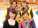 サンスターVO5 presents JURIのやっぱりGOGO5!? 「霧矢大夢・青樹泉・星条海斗」