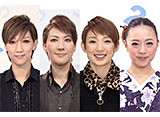 TAKARAZUKA NEWS Pick Up 「Number Q:真風涼帆、星条海斗、沙央くらま、愛加あゆ」〜2014年1月−3月より〜