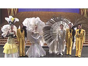 TAKARAZUKA NEWS Pick Up #410「雪組宝塚大劇場公演『ルパン三世 —王妃の首飾りを追え!—』『ファンシー・ガイ!』 突撃レポート」〜2015年1月より〜