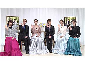 NOW ON STAGE 月組中日劇場公演『風と共に去りぬ』