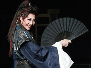 『怪盗楚留香外伝−花盗人−』('13年星組・台湾・千秋楽)
