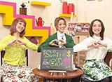 TAKARAZUKA NEWS Pick Up「Sumire Cafe 宙組89期:純矢ちとせ・愛花ちさき・七海ひろき」〜2013年12月より〜