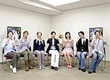 NOW ON STAGE 花組宝塚大劇場公演『麗しのサブリナ』『EXCITER!!』