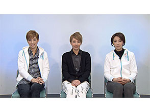 TAKARAZUKA NEWS Pick Up #419「柚希礼音ディナーショー『The REON!!』稽古場レポート」〜2015年3月より〜