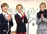 スカイ・ステージ・トーク Dream Time「龍真咲・朝美絢・蓮つかさ」