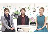 スカイ・ステージ・トーク Dream Time「実咲凜音・桜木みなと・和希そら」