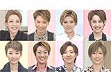 TAKARAZUKA NEWS Pick Up「コトバノチカラ」〜2014年7−8月より〜