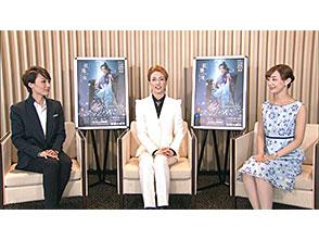 TAKARAZUKA NEWS Pick Up #434「雪組『星逢一夜』『La Esmeralda』インタビュー 」〜2015年6月より〜