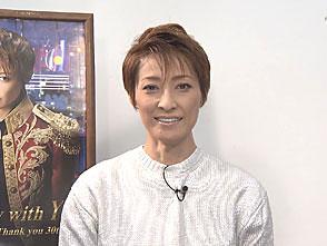 TAKARAZUKA NEWS Pick Up #435「轟悠ビルボードライブ『Eternal Way with YU』稽古場レポート」〜2015年6月より〜