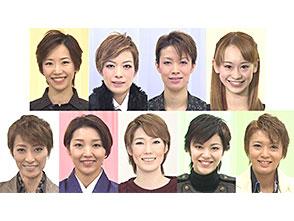 TAKARAZUKA NEWS Pick Up「コトバノチカラ」〜2014年11−12月より〜