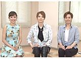 TAKARAZUKA NEWS Pick Up「宙組トップスター 朝夏まなと 突撃レポート」