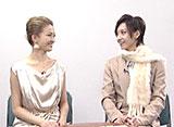 TAKARAZUKA NEWS Pick Up お正月スペシャル!「新宙組トップコンビ対談」