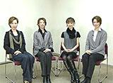 TAKARAZUKA NEWS Pick Up 「楽屋きらきら☆トーク」〜2010年1月より〜