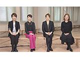 TAKARAZUKA NEWS Pick Up #446「宙組全国ツアー公演 『メランコリック・ジゴロ』 『シトラスの風III』 稽古場レポート」〜2015年10月より〜