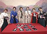 TAKARAZUKA NEWS Pick Up「新春 組対抗 カルタ大会!」〜2010年1月お正月スペシャルより〜