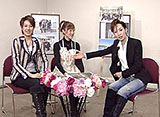 TAKARAZUKA NEWS Pick Up「真飛聖クロニクル〜花組全国ツアー公演より〜」〜2011年1月お正月スペシャルより〜