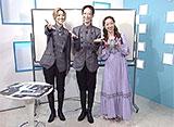 TAKARAZUKA NEWS Pick Up「「銀河英雄伝説」を知ろう★」〜2012年8月より〜