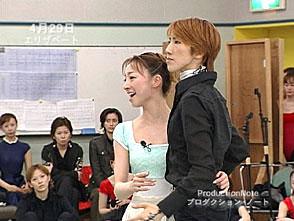 雪組公演 『エリザベート』プロダクション・ノート