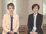 TAKARAZUKA NEWS Pick Up #448「月組宝塚大劇場公演『舞音-MANON-』『GOLDEN JAZZ』稽古場トーク」〜2015年10月より〜