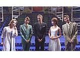 TAKARAZUKA NEWS Pick Up 「星組シアター・ドラマシティ公演『日のあたる方へ−私という名の他者−』突撃レポート」〜2013年10月より〜