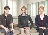 TAKARAZUKA NEWS Pick Up 「瀬戸かずや×芹香斗亜×柚香光 『Mr.Swing!』トーク 」〜2013年10月より〜