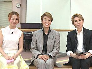 TAKARAZUKA NEWS Pick Up「星組トップスター 北翔海莉 突撃レポート」