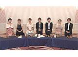 TAKARAZUKA NEWS Pick Up「同期DE以心伝心 星組95期 」〜2015年1月お正月スペシャルより〜