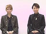 TAKARAZUKA NEWS Pick Up #452「宙組宝塚大劇場公演『Shakespeare 〜空に満つるは、尽きせぬ言の葉〜』『HOT EYES!!』稽古場トーク」〜2015年12月より〜