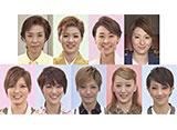 TAKARAZUKA NEWS Pick Up「コトバノチカラ」〜2015年5−6月より〜