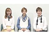TAKARAZUKA NEWS Pick Up #458「花組梅田芸術劇場公演『Ernest in Love』稽古場レポート」〜2016年1月より〜
