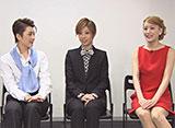 TAKARAZUKA NEWS Pick Up #460「花組 『ME AND MY GIRL』 インタビュー」〜2016年2月より〜