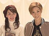 ザ・タカラヅカVI花組特集Check!