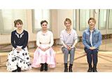 TAKARAZUKA NEWS Pick Up #464「月組赤坂ACTシアター公演『Voice』稽古場レポート」〜2016年3月より〜