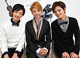 スカイ・ステージ・トーク Dream Time「凪七瑠海・朝美絢・蓮つかさ」