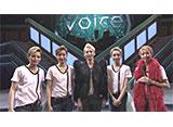 TAKARAZUKA NEWS Pick Up #468「月組シアター・ドラマシティ公演『Voice』突撃レポート」〜2016年4月より〜