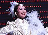 ミュージック・クリップ 「Benvenuto Carnevale2010」〜雪組『Carnevale 睡夢』より〜