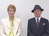 TAKARAZUKA NEWS Pick Up #476「星組宝塚バウホール公演『One Voice』稽古場レポート」〜2016年7月より〜