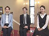 TAKARAZUKA NEWS Pick Up #483「雪組『私立探偵ケイレブ・ハント』『Greatest HITS!』インタビュー」〜2016年7月より〜