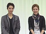 TAKARAZUKA NEWS Pick Up「雪組公演『ローマの休日』役替わりトーク」〜2016年7月より〜
