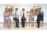 NOW ON STAGE 宙組宝塚大劇場・東京宝塚劇場公演『王家に捧ぐ歌』