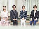 TAKARAZUKA NEWS Pick Up #487花組全国ツアー公演『仮面のロマネスク』『Melodia−熱く美しき旋律−』稽古場レポート〜2016年8月より〜