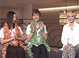 TAKARAZUKA NEWS Pick Up「龍真咲 卒業インタビュー」〜2016年9月より〜